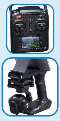 best drones under 500-yuneec-typhoon-g-specs