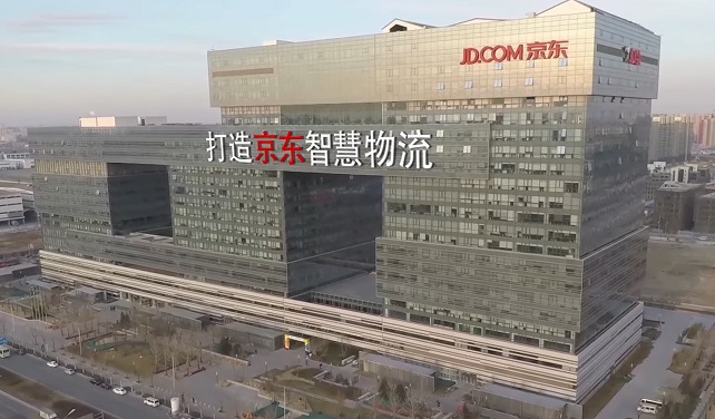 jd-drone-delivery-building