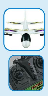 rc-gliders-dromida-twin-explorer