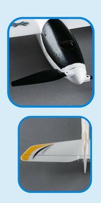 rc-gliders-eflite-u2980-umx-radian-bnf-specs