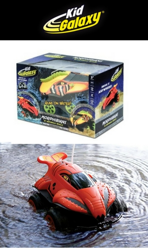 toy-boat-for-kids-galaxy
