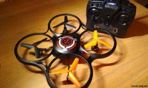 curso-para-pilotar-drones