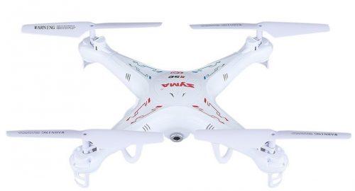 que drone regalar en navidad syma