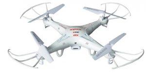 drone_for_kids_syma quadcopter